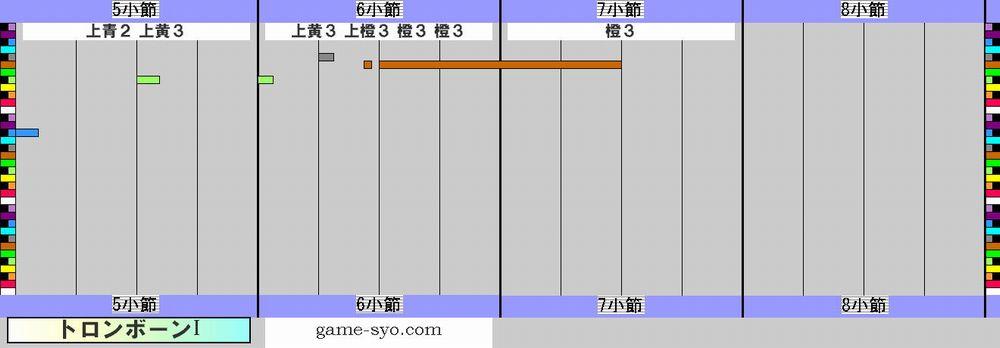 c_k_g_trb1-5_8.jpg