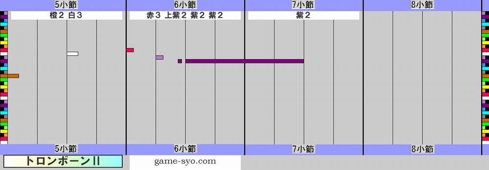 c_k_g_trb2-5_8.jpg