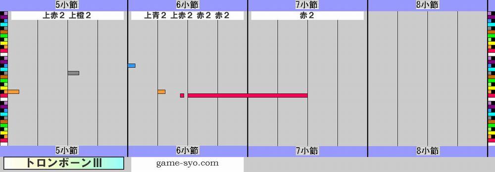 c_k_g_trb3-5_8.jpg