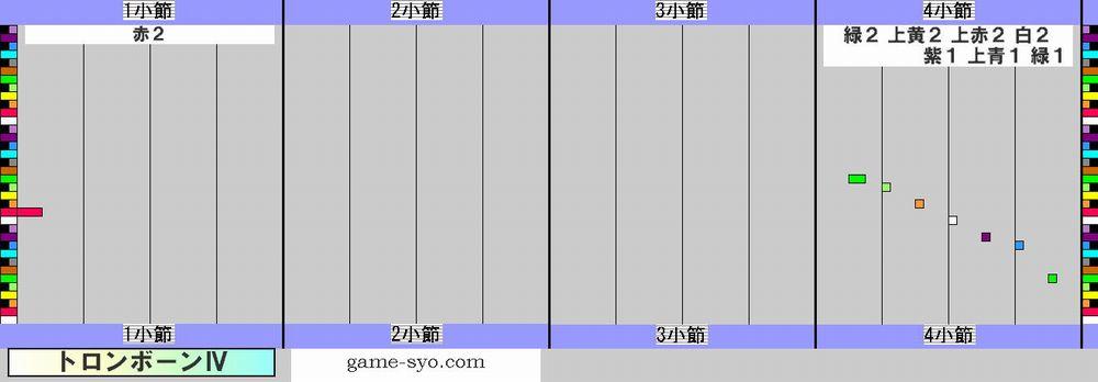 c_k_g_trb4-1_4.jpg