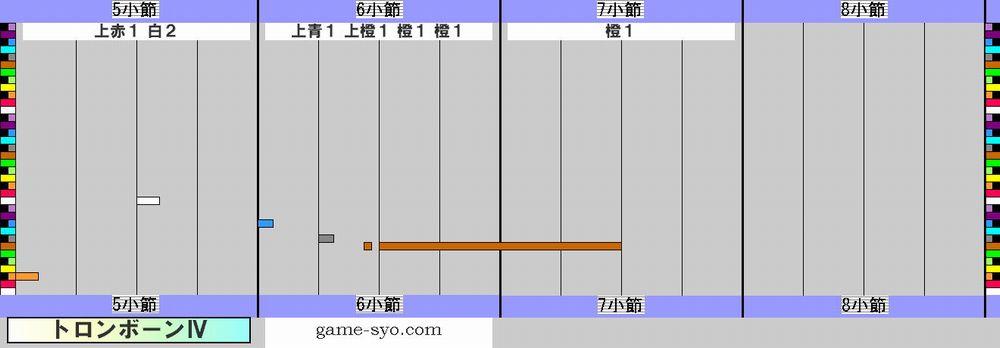 c_k_g_trb4-5_8.jpg