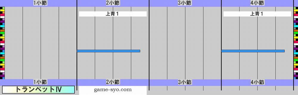 c_k_g_trp4-1_4.jpg