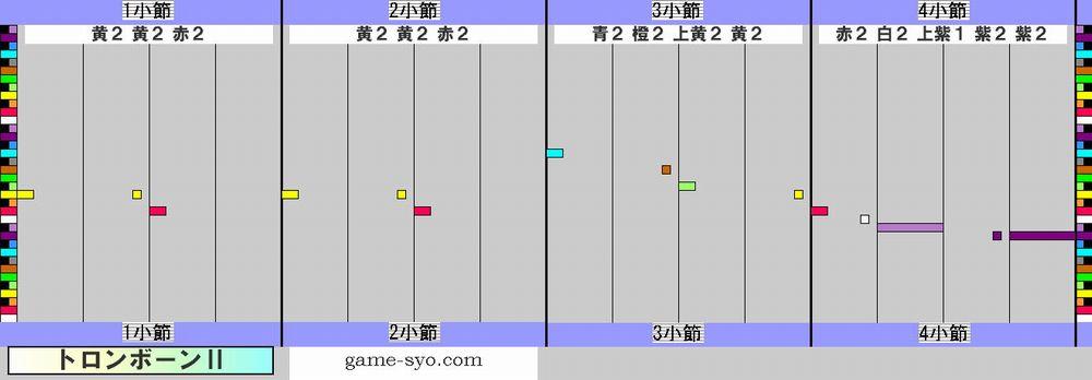 c_k_public_trb2-1_4.jpg