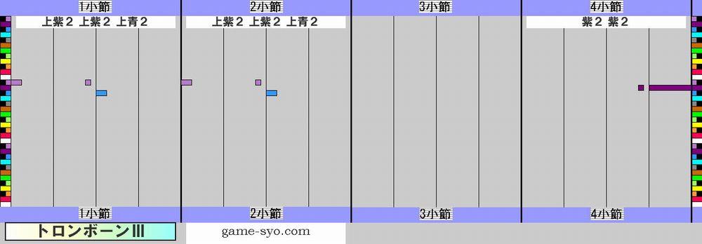 c_k_public_trb3-1_4.jpg