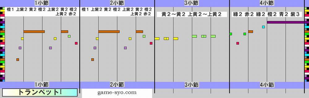 c_k_public_trp1-1_4.jpg