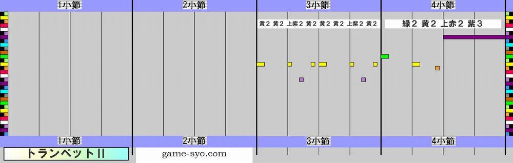 c_k_public_trp2-1_4.jpg