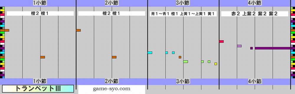 c_k_public_trp3-1_4.jpg