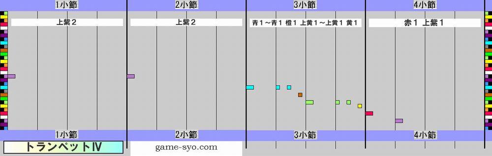 c_k_public_trp4-1_4.jpg