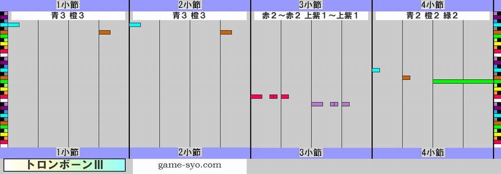 c_k_special_trb3-1_4.jpg