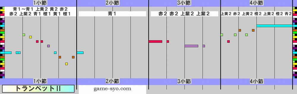 c_k_special_trp2-1_4.jpg