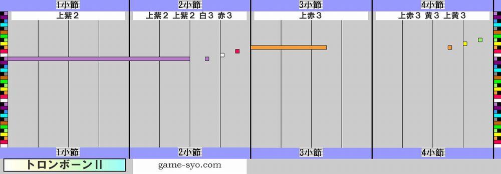 k_h_g_trb2-1_4.jpg