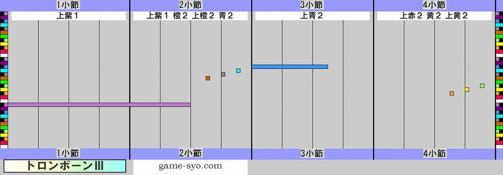 k_h_g_trb3-1_4.jpg