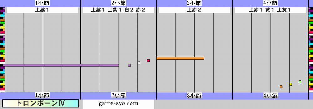 k_h_g_trb4-1_4.jpg