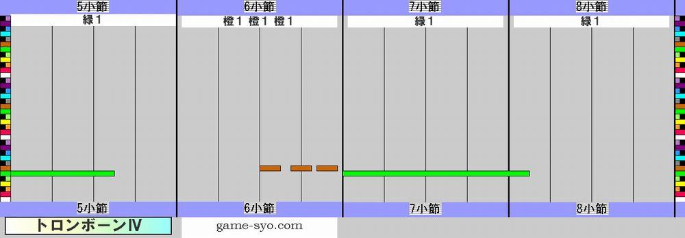 k_h_g_trb4-5_8.jpg