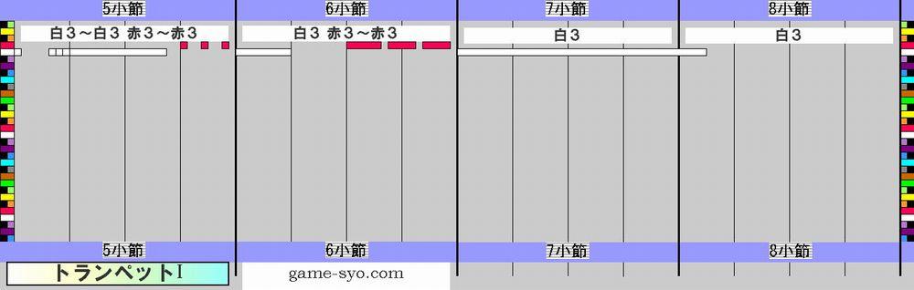 k_h_g_trp1-5_8.jpg