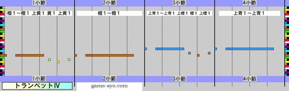 k_h_g_trp4-1_4.jpg
