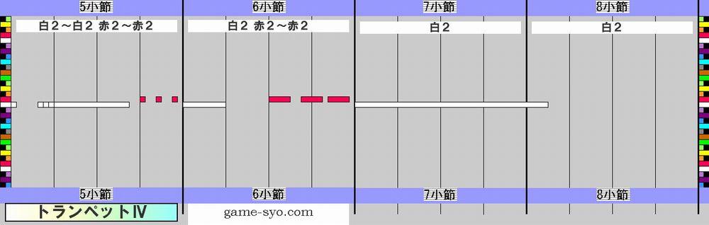 k_h_g_trp4-5_8.jpg