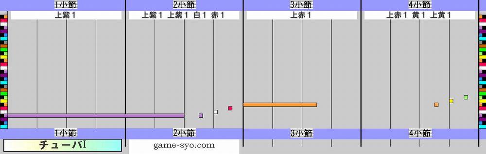k_h_g_tuba1-1_4.jpg