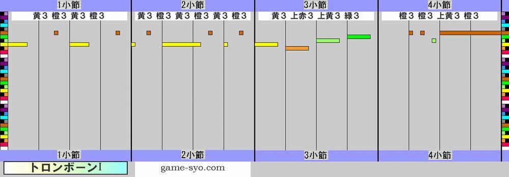 k_h_public_trb1-1_4.jpg