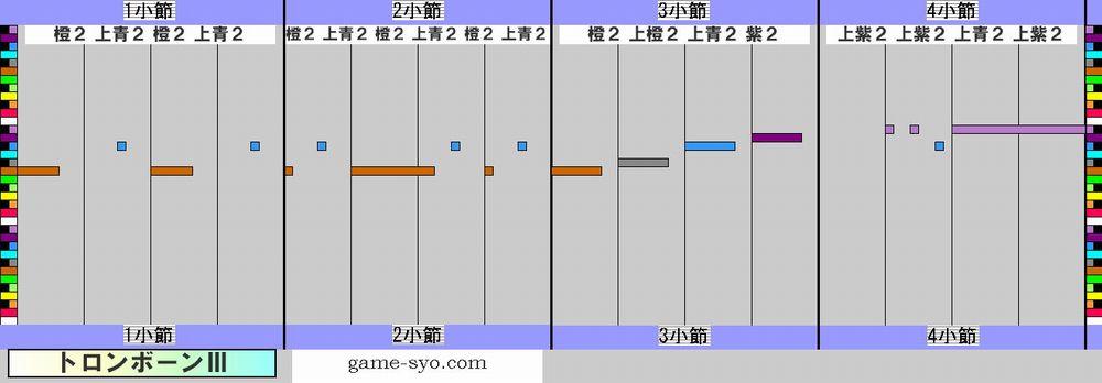k_h_public_trb3-1_4.jpg