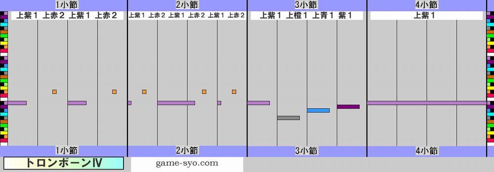 k_h_public_trb4-1_4.jpg