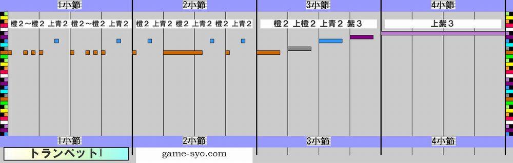 k_h_public_trp1-1_4.jpg