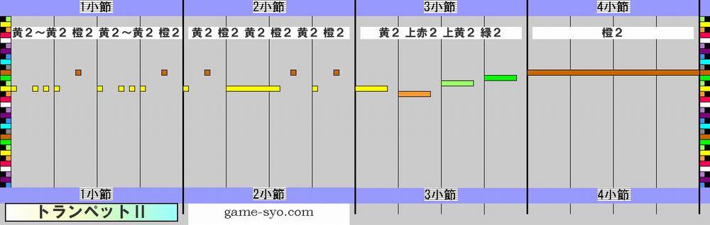 k_h_public_trp2-1_4.jpg