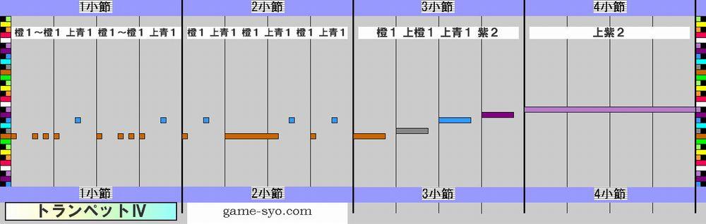 k_h_public_trp4-1_4.jpg