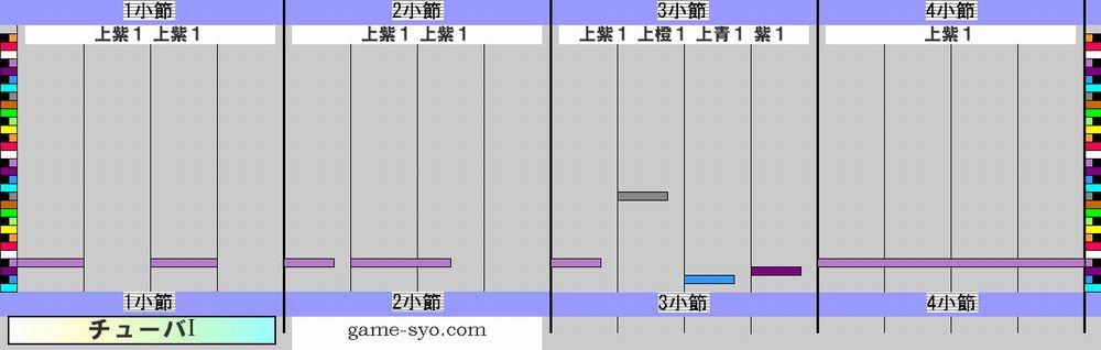 k_h_public_tuba1-1_4.jpg