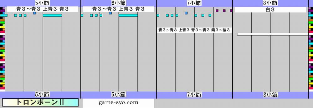 k_h_special_trb2-5_8.jpg