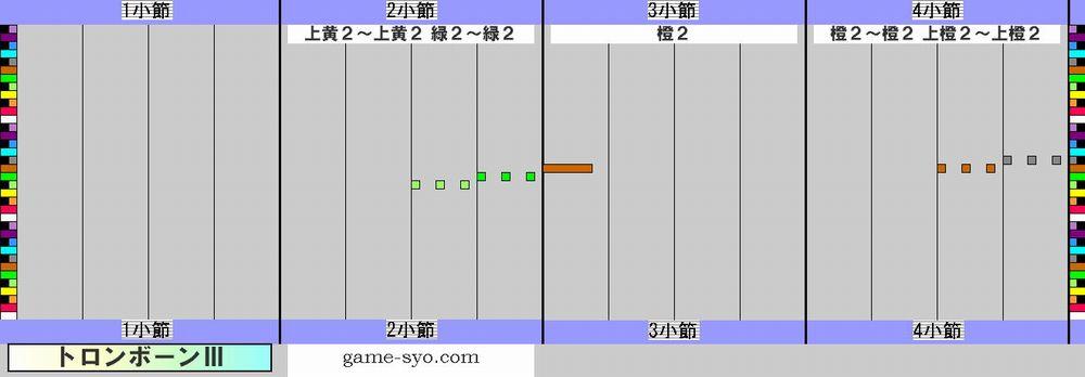 k_h_special_trb3-1_4.jpg