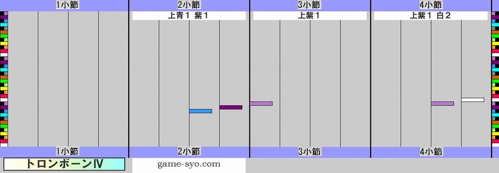 k_h_special_trb4-1_4.jpg