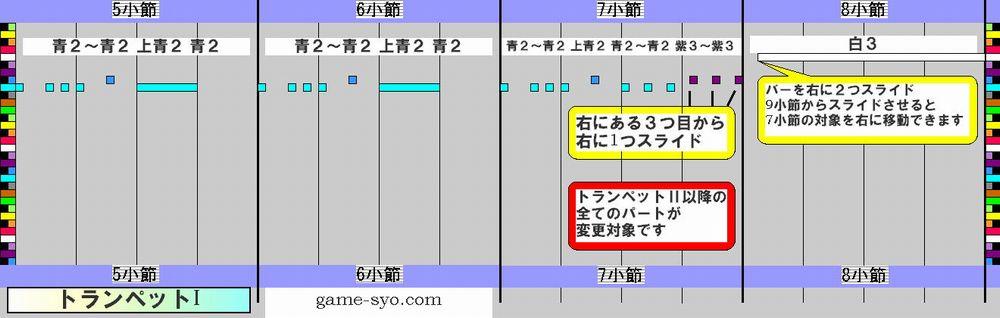 k_h_special_trp1-5_8.jpg