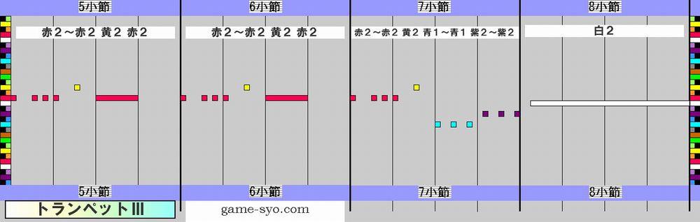 k_h_special_trp3-5_8.jpg