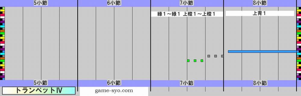 k_h_special_trp4-5_8.jpg