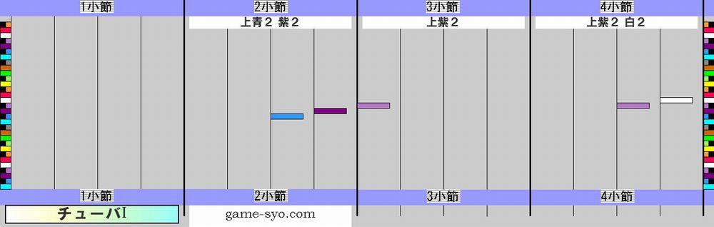 k_h_special_tuba1-1_4.jpg