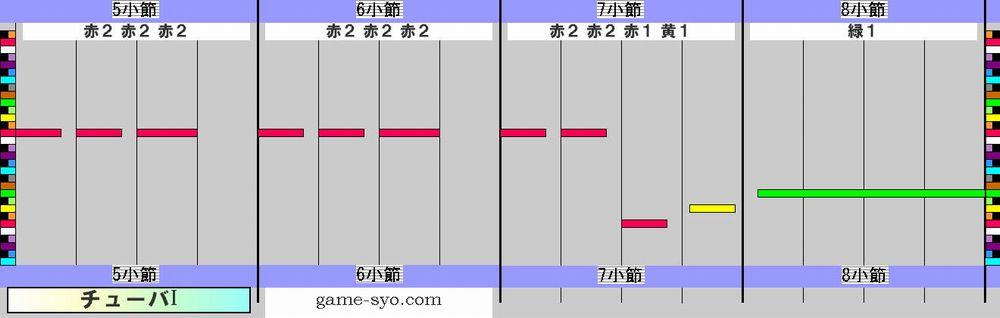 k_h_special_tuba1-5_8.jpg