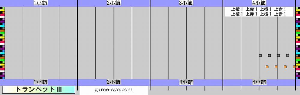 n_h_g_trp3-1_4.jpg