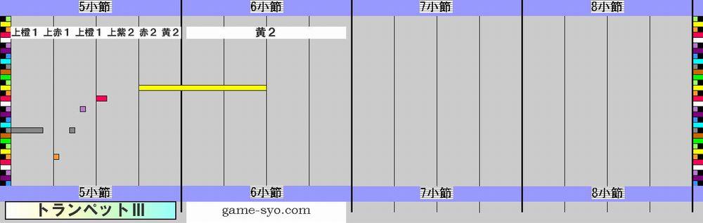 n_h_g_trp3-5_8.jpg