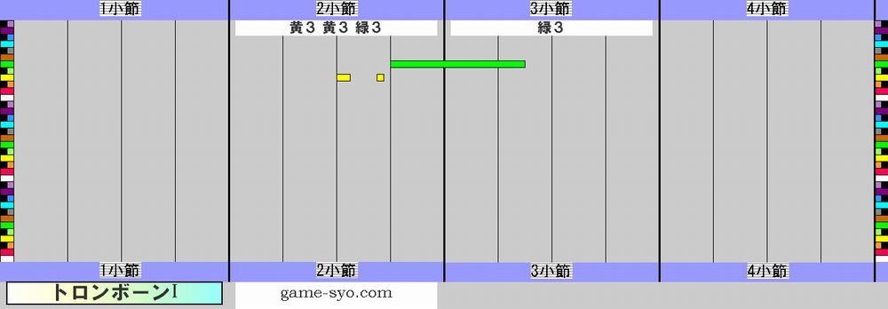 n_h_public_trb1-1_4.jpg