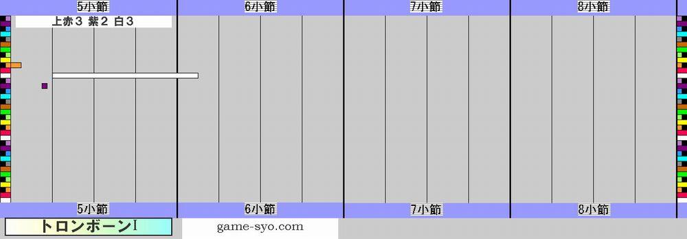n_h_public_trb1-5_8.jpg