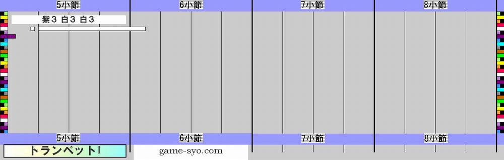 n_h_public_trp1-5_8.jpg