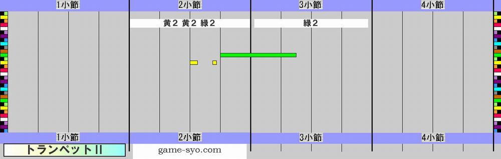 n_h_public_trp2-1_4.jpg