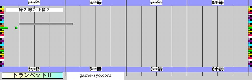 n_h_public_trp2-5_8.jpg
