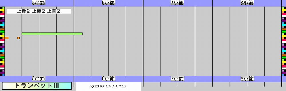 n_h_public_trp3-5_8.jpg