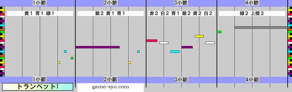 n_h_special_trp1-1_4.jpg