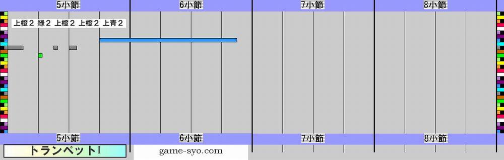 n_h_special_trp1-5_8.jpg