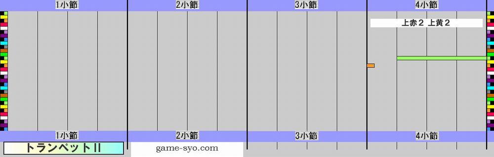 n_h_special_trp2-1_4.jpg