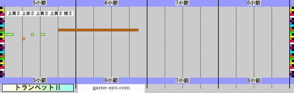 n_h_special_trp2-5_8.jpg