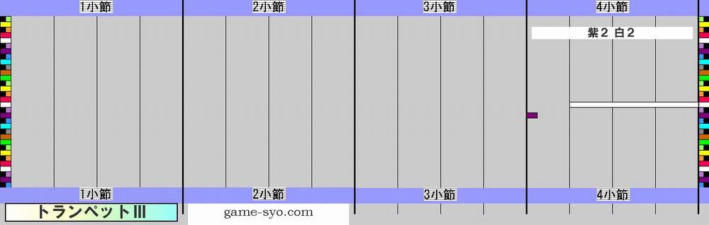 n_h_special_trp3-1_4.jpg